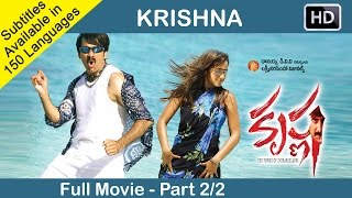 Krishna Telugu Full Movie Part 2/2 | Ravi Teja, Trisha | Sri Balaji Video