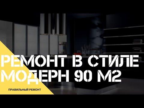 Видео Алюминиевые трубы 150 мм