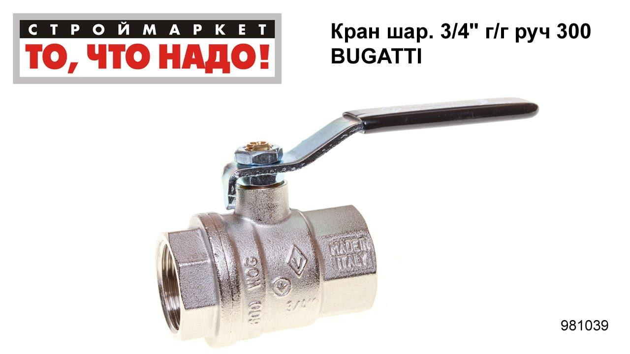 Ооо «аватэк» реализует шаровые краны фланцевые по оптимальным ценам. Гарантируем высокое качество и надежность изделий!. Звоните: +7 ( 495) 726-57-37.