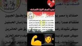 عشقناك يا مصر بدون موسيقي Mp3