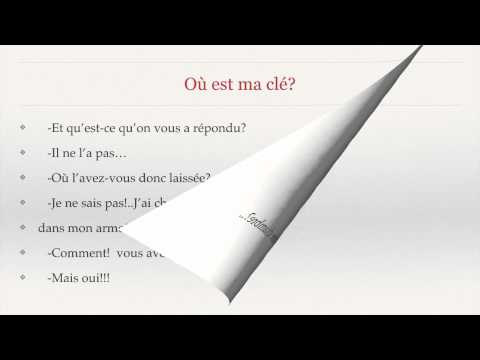 Урок французского.Чтение с