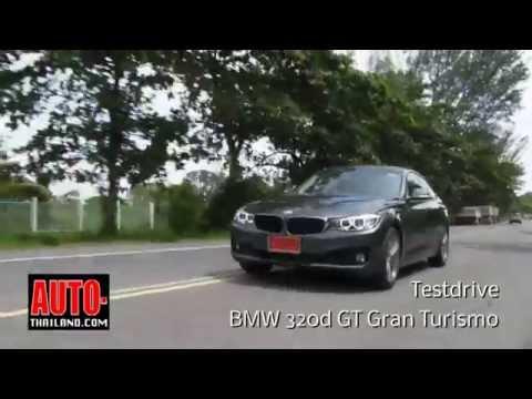 The Coup Channel : รถยนต์สายพันธุ์ใหม่ BMW 320d GT by HeadlightMagazine