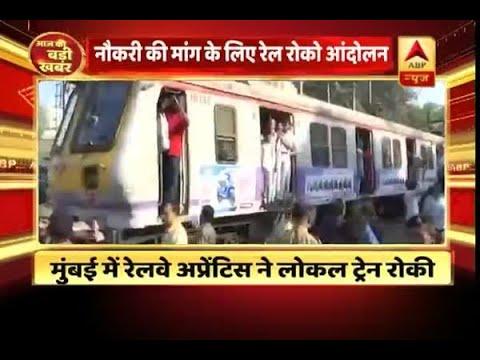 Mumbaikars face trouble after job aspirants stall train services between Matunga and Dadar