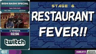 Bishi Bashi Special by t3tsuya in 13:33 - Awesome Games Done Quick 2017 - Part 83