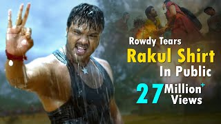 Rowdy Tears Rakul Shirt in Public    Latest Telugu Movie Scenes    Niharika Movies thumbnail