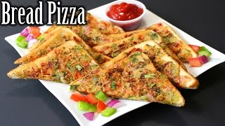 Bread Pizza Recipe | Semolina Bread Pizza | How to Make Bread Pizza | Nehas Cookhouse