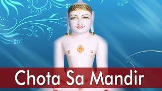 Chota Sa Mandir - Devotional Hit Songs - Best Hindi Songs