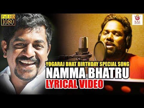 Yogaraj Bhat Birthday Special - Namma Bhatru Song | HD Video | Santhosh Venky | Aanjinayya | Kevin M