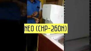 Coway Neo CHP-260N