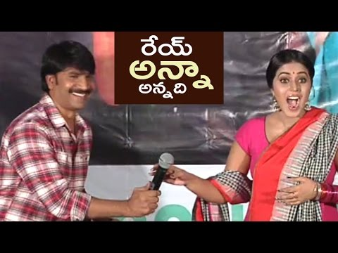 Srinivas Reddy & Poorna Funny Conversation @ Jayammu Nischayammu Raa Audio Launch | TFPC