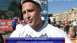 День Города Донецк.mpg