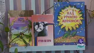 Очередное заседание литературного клуба состоялось в Сычавке