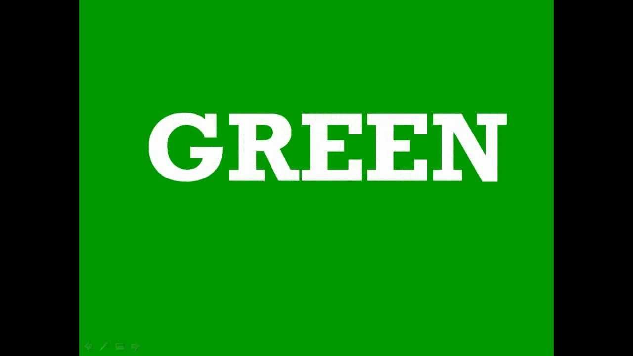 Цвет green