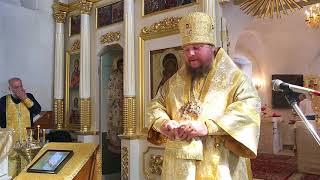Слово митрополита Ферапонта в праздник Происхождения Честных Древ Креста Господня