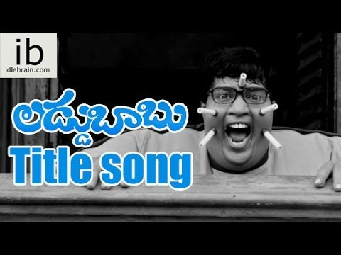 Laddu Babu Title song - idlebrain.com