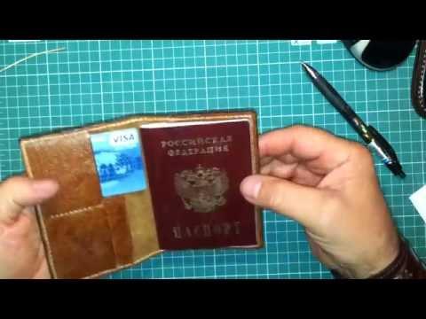 Обложка для паспорта,крой ,кошелек для велопрогулок