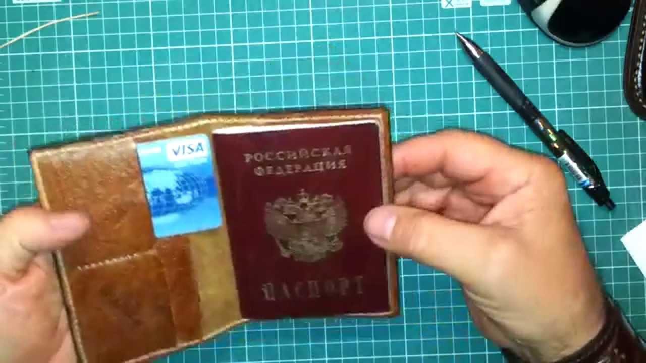 Обложка на паспорт как сшить