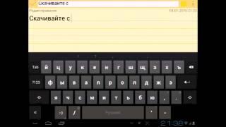 видео Как исправить синтаксическую ошибку на Андроид: что означает, убрать сообщение