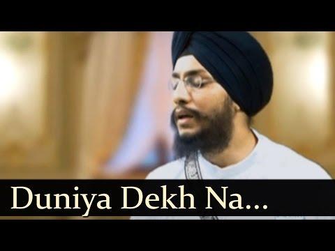Duniya Dekh Na Bhull- Bhai Amarjit Singh ji (Patiale Wale)