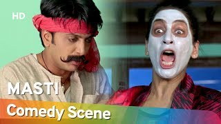 Masti Riteish Deshmukh Hit Comedy Scene रितेश देशमुख हिट्स कॉमेडी Shemaroo Bollywood Comedy
