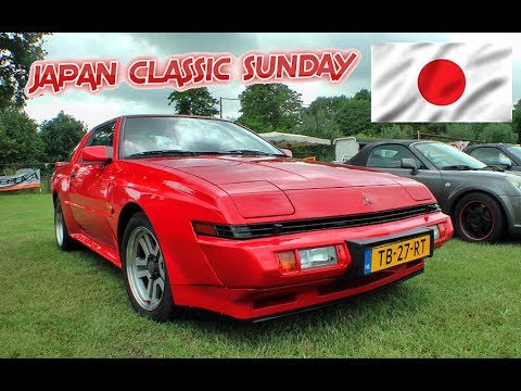 Japan Classic Sunday Car Meeting 02.07.2017 Gemert, The Netherlands