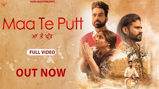 Maa Te Putt (Official Song) | Gursewak | Abhi Mani | Farmer Arts | Latest Punjabi Song | 2021