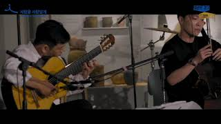 기생충 OST 짜파구리 첼로 커버/ PARASITE OST JJAPAGURI, Guitar ver. 드니성호, 올드보 Old bo), 이아가씨  the Handmaden