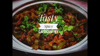 Tasty Capsicum Fry - by Tasty Tasty in spicy telangana style