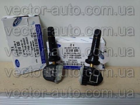 Датчик системы контроля давления в шинах Ford TPMS PA6-GF35 2036832 / 2 036 832/2318530 / 2 318 530