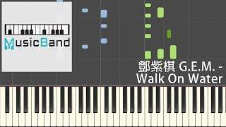 """[琴譜版] 鄧紫棋 G.E.M. - Walk On Water - 電影 """"終結者: 黑暗命運"""" 中文主題曲 - Piano Tutorial 鋼琴教學 [HQ] Synthesia"""