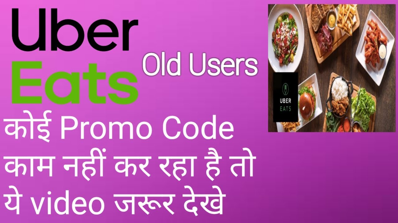 (** Offer Expired ) Uber eats promo code 2019   For Old Users