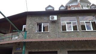 Гостевой дом \