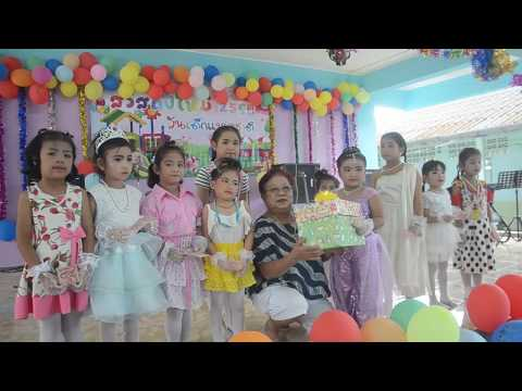 """นราธิวาส โรงเรียน.วัดราษฏร์สโมสร จัดกิจกรรมเติม """"รอยยิ้ม""""ให้เด็ก ขึ้นปีใหม่ พร้อมวันเด็ก ปี 2561"""