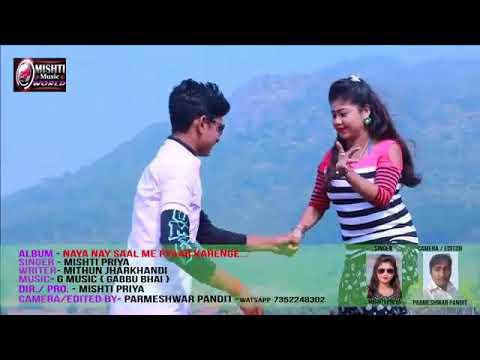 Misti Priya Ke Massti Viedo New 2019 Ke Bhojpuri Dj Remix