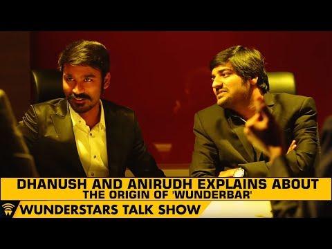 Dhanush and Anirudh explains about the origin of 'Wunderbar'    WunderStars