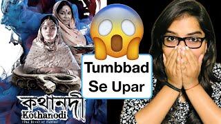 Kothanodi Movie Explained In Hindi | Deeksha Sharma