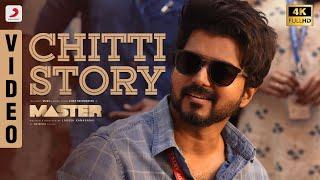 Master - Chitti Story Video (Telugu) | Thalapathy Vijay | Anirudh Ravichander | Lokesh Kanagaraj