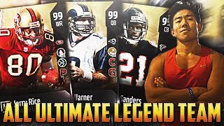 ALL ULTIMATE LEGEND TEAM SUPER STACKED LINEUP Madden 18 Ultimate Team