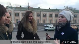 видео мероприятия для студентов москва