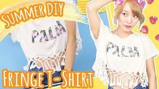 【簡単DIY】WEGOのTシャツをリメイク!!フリンジTシャツの作り方♡ DIY Fringe T-Shirt Tutorial
