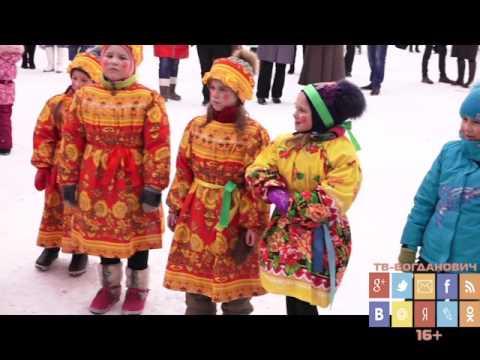 Погода в России выбор города