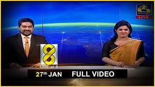 Live at 8 News – 2021.01.27 Thumbnail