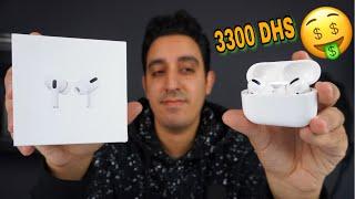 إشتريت سماعات أبل الجديدة بثمن خيالي !! هل تستحق الشراء ؟؟ Apple AirPods Pro