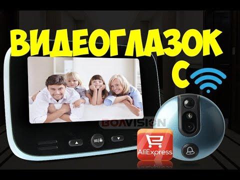 Комплектация Дверного GSM/Wi-Fi видеоглазка «iHome-8» - YouTube