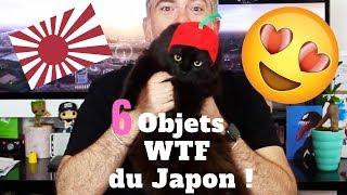 On teste des GADGETS WTF du JAPON (et on rit beaucoup trop...)    #1
