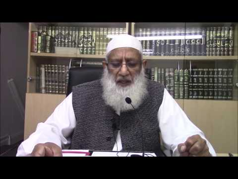 The status of Urf (Custom) in the Islamic law part 1 by Dr Suhaib Hasan