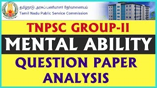 TNPSC Group 2 Answer Key 2018 | Mental ability Discussion | We Shine Academy