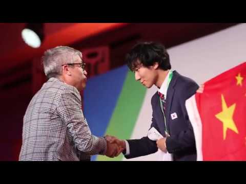 58th International Mathematical Olympiad (IMO 2017)
