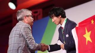 58th International Mathematical Olympiad (IMO 2017)