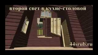 Дом из бруса со вторым светом, проект
